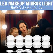 12 В постоянного тока косметический зеркальный светильник лампа
