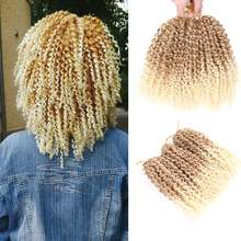 "Dairress 8 ""marlybob кудрявые волосы для наращивания крючком"