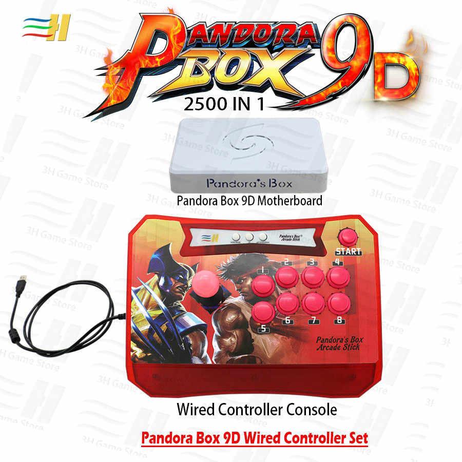 판도라 박스 9d 2500 in 1 유선 컨트롤러 세트 아케이드 조이스틱 게임 콘솔 아케이드 머신 캐비닛 용 레트로 게임 조이스틱