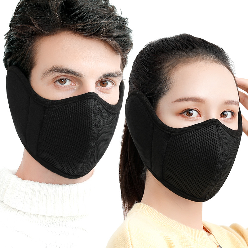 Winter Warm Cycling Half Face Mask Soft Cotton Windproof Bike Bicycle Skiing Snowboard Training Mask Breathable Outdoor Masks