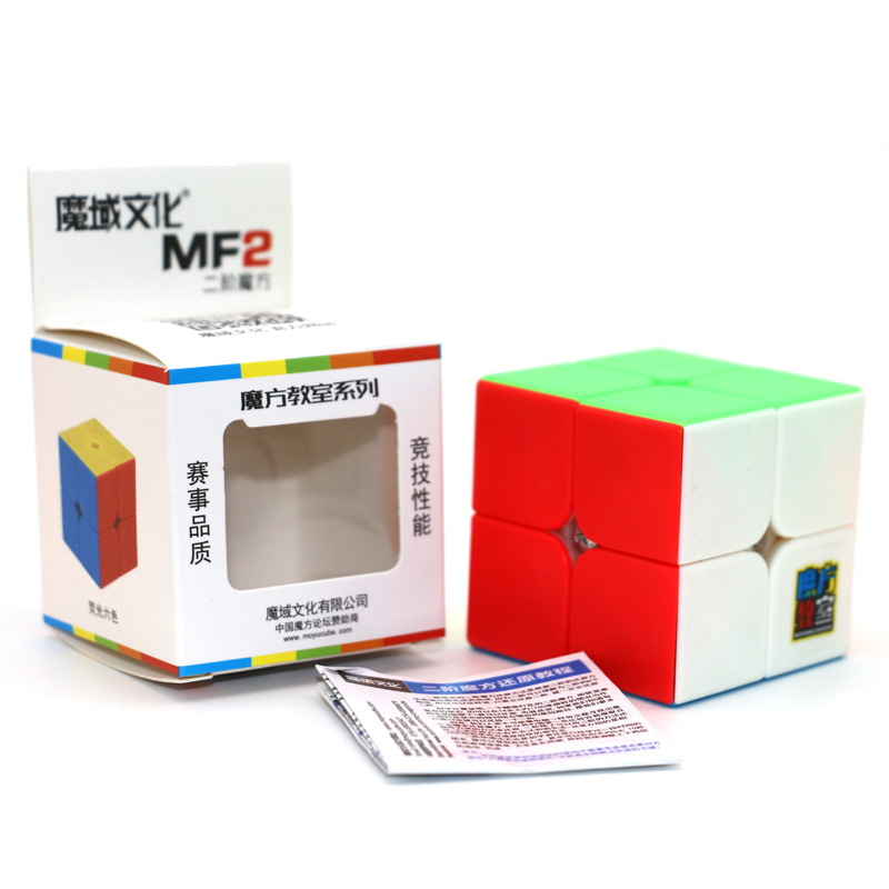 Huilong Matte Surface Primary Color Cube Classroom Second-order Adult Students Children's Educational Toys Puzzle Cubes Frosted