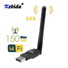 Kebidu-tarjeta de red inalámbrica WiFi, adaptador LAN con antena giratoria, USB 2,0, 150M, 802,11 b/g/n, para ordenador portátil y PC