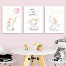 Small Star Nursery Poster Cartoon Elephant Canvas Print Wall Art Painting Pink Balloon Pictures For Kids Rooms