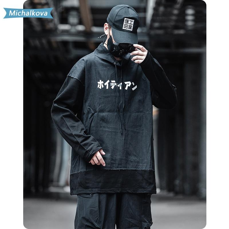 fashion embroidery Harajuku hoodie Sweatshirt Techwear Casual Streetwear Hoodie Autumn Streetwear Pullover women/Men's clothes