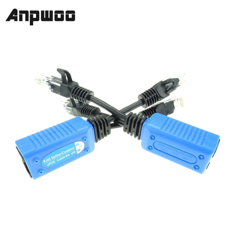 2pcs/1pair RJ45 splitter combiner uPOE cable ,two POE camera use one net cable POE Adapter Cable Connectors Passive Power Cable
