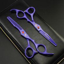 Freelander 6 inch Violet Hair Cutting Thinning Scissors Professional Salon Hairdressing Barber Shears