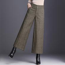 Брюки женские шерстяные с широкими штанинами прямые свободные
