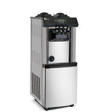 Электрическое автоматическое мороженое форма под лед машина для мороженого Форма под лед крем производитель коммерческий мини