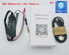 S06 WIFI Module Full Set CCTV Accesories 90 degree 2500MAH