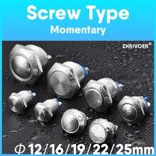 12 мм 16 мм 19 мм 22 мм панель отверстие металлический кнопочный переключатель питания плоская/высокая/шаровая Головка Мгновенный/блокировочны...