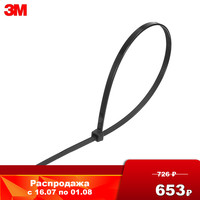 Cable Ties 3M FS 280 CW C Home Improvement Electrical Equipment Supplies Wiring Accessories Clear Black Self Locking Scotchflex FS 280 cable clamp FS 280 CW C FS 280 C C FS 280