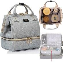 حقيبة مضخة الثدي للأمهات السفر حفاضات الأمومة على ظهره مع برودة جيب USB تهمة حقيبة التمريض الطفل