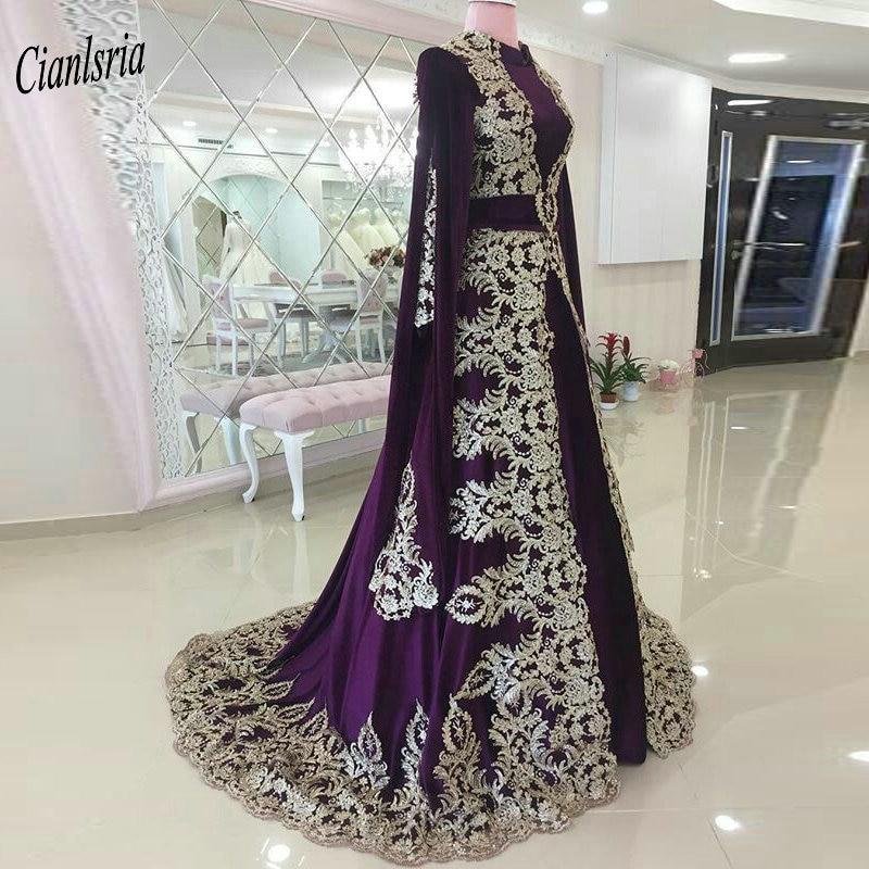 Purple High Neck Long Sleeve Muslim Evening Dress Appliques Lace Dubai Arabic Formal Evening Party Dresses Vestidos De Festa