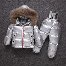 -25 degree winter children's suit down jackets Boy waterproof ski suit Girls silver thick down jackets + warm down bib pants 5T(China)