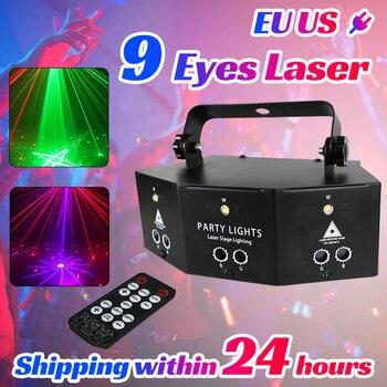 Laser Projektor Lampe DMX 9 Augen Laser Strobe Muster Beleuchtung Hohe Helligkeit Beleuchtung für DJ Disco KTV Club Bühne Bar party