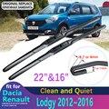 Щетки стеклоочистителя передние для Dacia, Renault Cruiser 2012, 2013, 2014, 2015, 2016