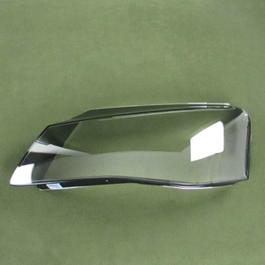 Image 4 - For Audi A8 2011 2012 2013 Front Headlight Shade Headlight Transparent Shade Headlight Shell Lampshade Headlamp Cover Shell