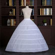 Свадебное платье юбка костюм поддержки Нижняя большой размер
