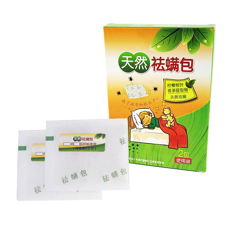 2 Pcs/ Box Naturally Acarid Removal Mite Killer Pack For Household Using Dropshipping FAS