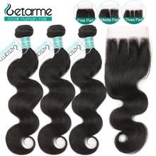 Перуанские волнистые пряди с закрытием, натуральный цвет, 3 пряди с закрытием, Remy человеческие волосы для наращивания, Getarme волосы