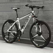 Mountain Bike Three-pole variable speed bicycle 26 inches 21 Speed bicicleta adult