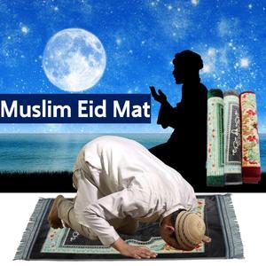Image 2 - 80x120cm Cashmere Like Islamic Muslim Prayer Mat Salat Musallah Prayer Rug Tapis Carpet Tapete Banheiro Islamic Praying Mat