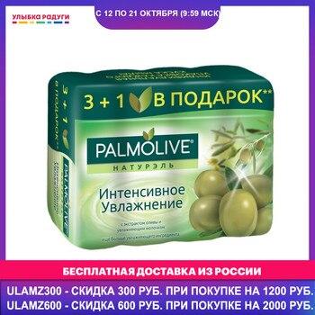 Soap Palmolive 3096846 Улыбка радуги ulybka radugi r-ulybka smile rainbow косметика Beauty  Health Bath Shower liquid toilet cream