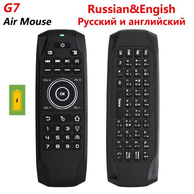 G7 2.4G Backlit Wireless Airเมาส์คีย์บอร์ด6 แกนGyroสมาร์ทรีโมทคอนโทรลสำหรับX96 Tx3 Mini a95X H96 MAX Android TV Box