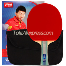 DHS 5 Star Table Tennis Racket (5002, 5006) with Rubber Skyline / Hurricane / Bag Set Original DHS 5-STAR Ping Pong Bat