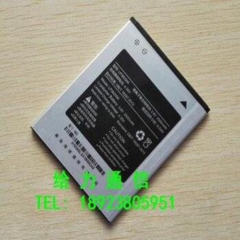 3,8 V 2500mAh LP38250K para Hisense I300T I639T I639M I639U I635T E51-M Batterymobile de la batería del teléfono con soporte para teléfono para regalo