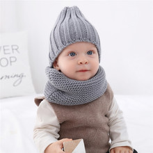 Baby Children Hat Scarf Winter Warm Knitted 2Pcs/Set Caps Kids Beanies Cute Boys Girls Pom Pom Hats Ring Scarves Sets D1363 недорого