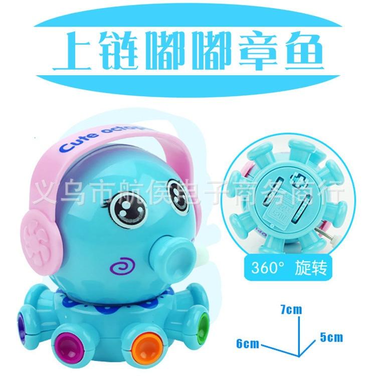 Music Boy Winding Octopus Cartoon Creative Educational Hot Selling Walk Spring Toot Octopus Small Toys