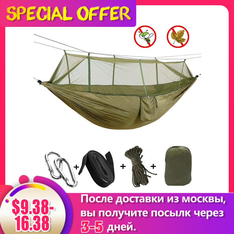 Camping/garden Hammock with Mosquito Net Outdoor Furniture 1-2 Person Portable Hanging Bed Strength Parachute Fabric Sleep Swing(China)
