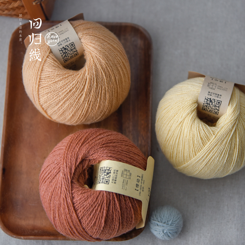 Hand woven natural dyed pure sheep wool for knitting or weaving handmade craft 400g