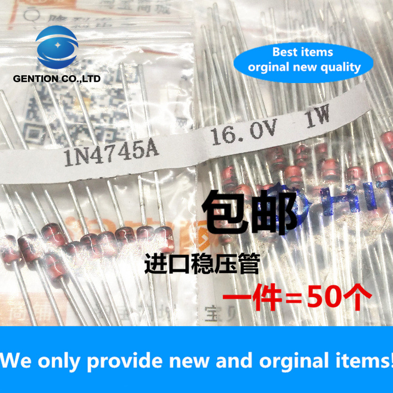 500PCS 100% New original <font><b>1N4745A</b></font> imported voltage stabilizer diode 16V 1W Japanese in-line voltage stabilizer tube 1 watt IN4745 image