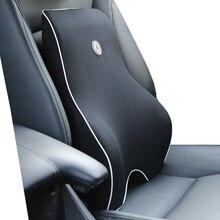 Poduszka podróżna siedzisko stabilizator lędźwiowy krzesło biurowe głęboki dekolt na plecach ból poduszka z pianki Memory czarny korekta postawy produkt samochodowy Dropshipping