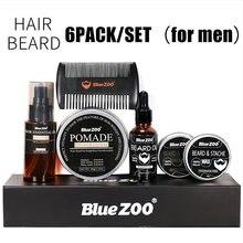 6 шт./компл. для стрижки волос, бороды, набор для ухода за волосами воск гребень эфирное масло Набор расчесок для Для мужчин V9-Drop
