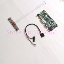 For N156B6 L0A/L0B/L0D/L08/L10 HDMI DVI VGA M.NT68676 screen controller drive board 1366*768 LED LVDS 40Pin laptop LCD panel kit