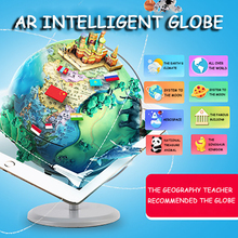 20 cm metal bracket AR lamp 6~12 years old children teaching high-definition Chinese and English version of the globe
