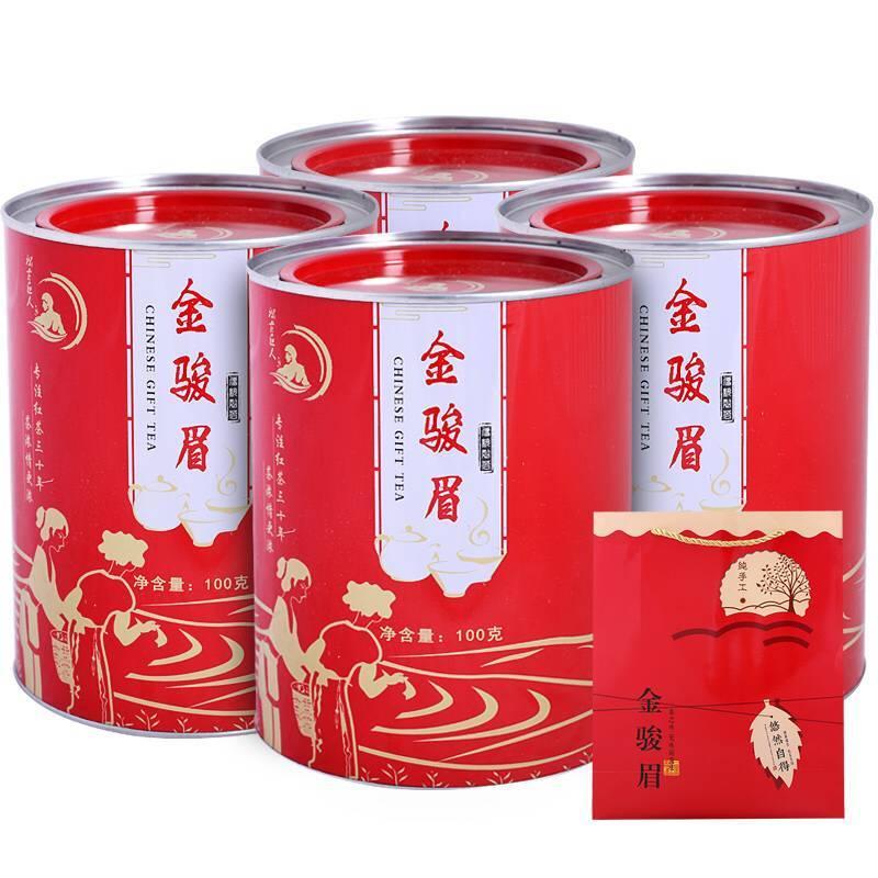 2020 จีนJin Jun Mei Jin JunmeiชาMing Superชาฤดูใบไม้ผลิน้ำผึ้งกลิ่นหอมสำหรับความร้อนและWarmกระเพาะอาหาร