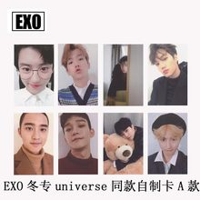 8pcs/set Kpop EXO signature photocard for fans collections EXO Kpop HD clear high quality Winter universe Album photo card(China)