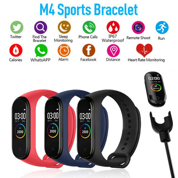 M4 Smart Watch Waterproof Wristband Blood Pressure Heart Rate Monitor Smart band 4 Fitness Tracker Bracelet For Android IOS new smart bracelet 2019 fitness tracker heart rate blood pressure monitor ip67 waterproof sports smart wristband men android ios