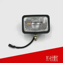 Komatsu бум светильник pc56 / 60/70/120/200/240 360 6 7 8 Экскаватор