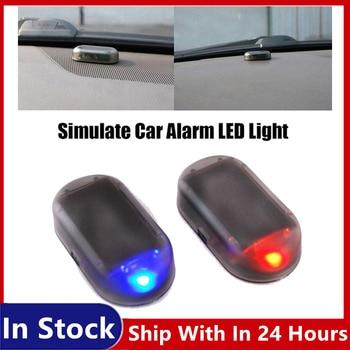 Alarm LED Light Car Fake Security Light Solar Power Simulated Dummy Alarm Wireless Warning Anti-Theft Caution Lamp LED Flashing недорого