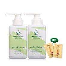 Organica koku Jasmine kokulu 300ml arındırıcı doğal şampuan + 300ml pürüzsüz güçlendirici hidrolize keratinli saç tedavisi seti