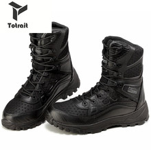 New shoes boots male special tactical combat super light outdoor climbing autumn high help desert