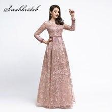 Новинка 2021 платья знаменитостей в арабском мусульманском стиле