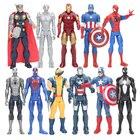 30cm Marvel Avengers...