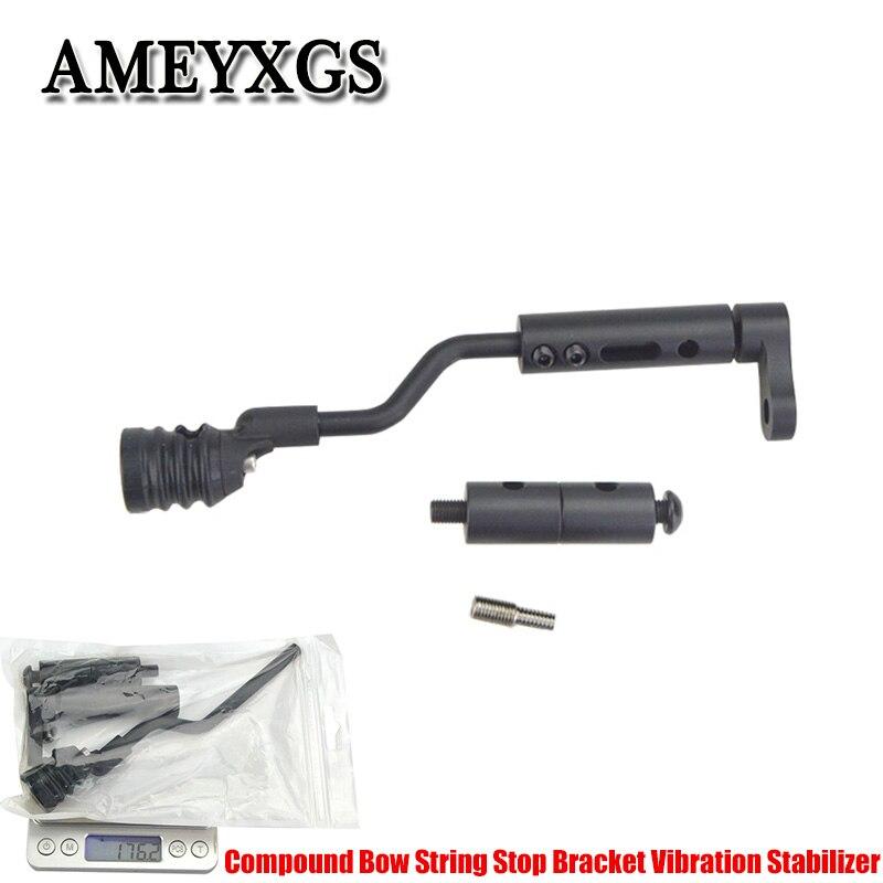 Support d'arrêt de chaîne d'arc composé stabilisateur de Vibration équilibre de Vibration stabilisateur d'arc niveau de chaîne tir à l'arc accessoires