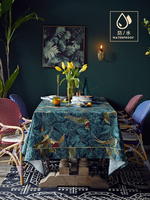 Nightingale waterproof tablecloth printing round coffee table cloth